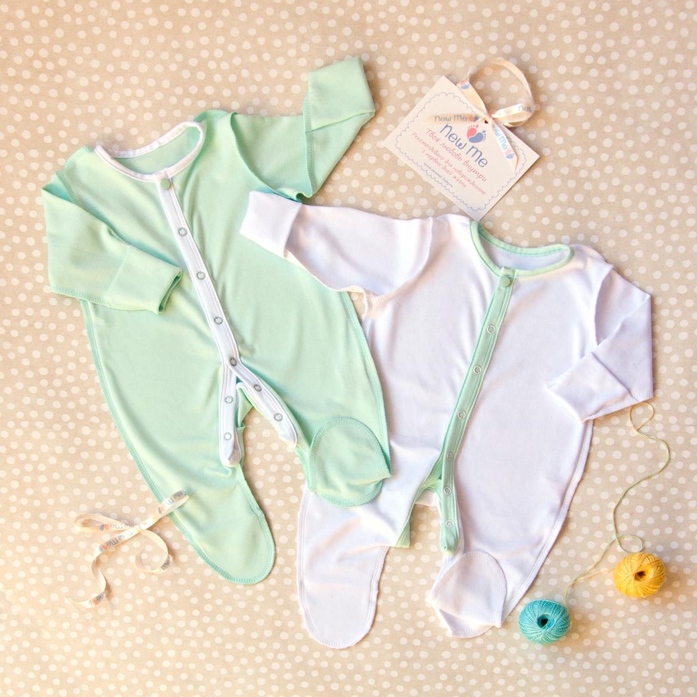 Одежда Для Новорожденных На Выписку Интернет Магазин