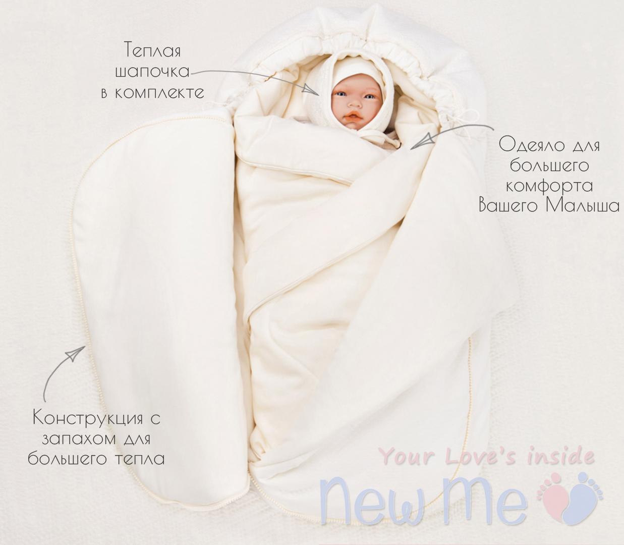 Шьем одеяло-трансформер для новорожденного Ярмарка 17